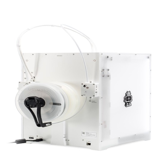 ultimaker_3_extended_4_1024x1024